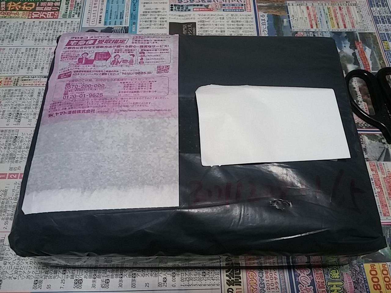 Cube T8 plus梱包状態