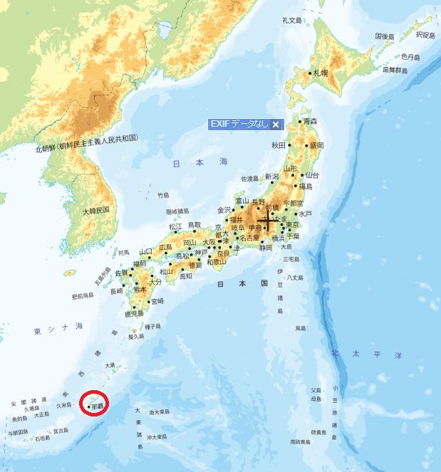 日本列島と沖縄本島