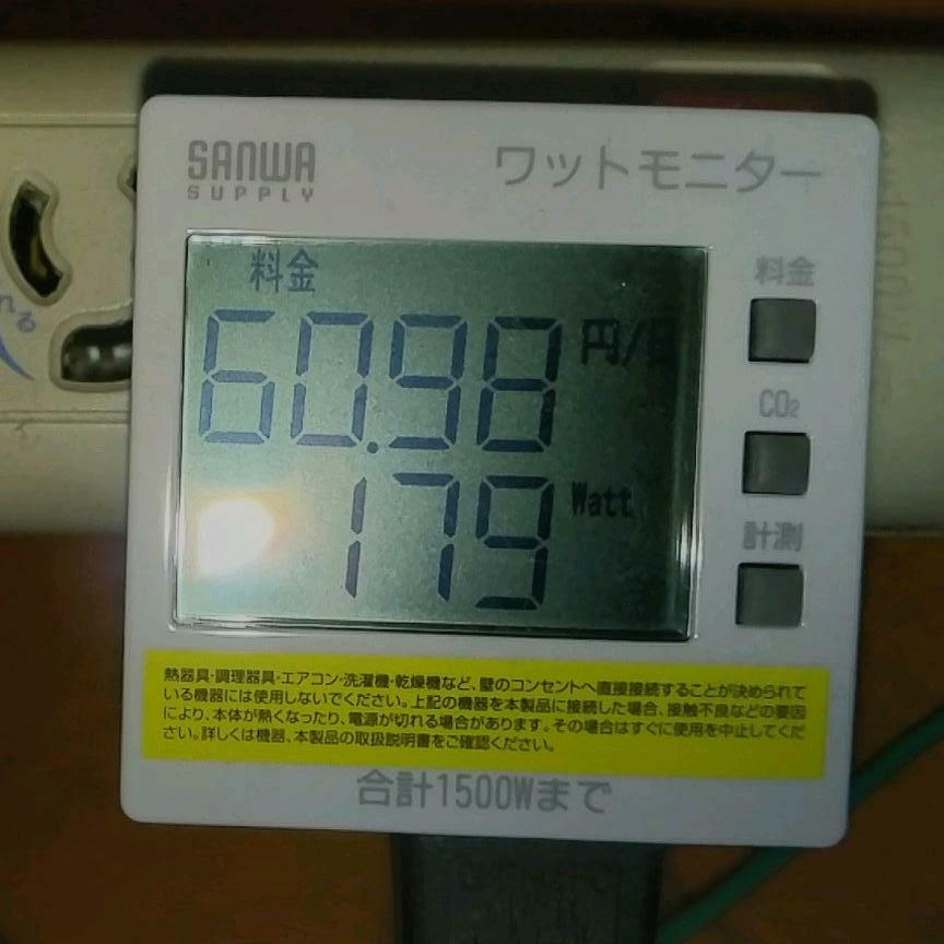 PCフル稼働時の消費電力。179W